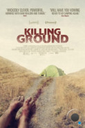 Смертоносная земля / Killing Ground (2016)