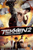 Теккен 2 / Tekken: A Man Called X (2014)
