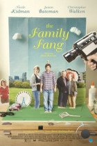 Семейка Фэнг / The Family Fang (2015) L