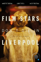 Кинозвезды не умирают в Ливерпуле / Film Stars Don't Die in Liverpool (2017)