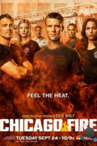 Чикаго в огне / Chicago Fire (2012-2021)