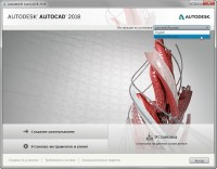Autodesk AutoCAD 2018.1 by m0nkrus