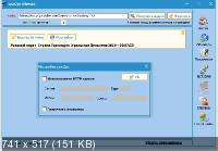 save2pc Professional / Ultimate 5.6.3.1619 + Rus