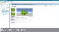 NVIDIA GeForce Experience 3.23.1.8 Final