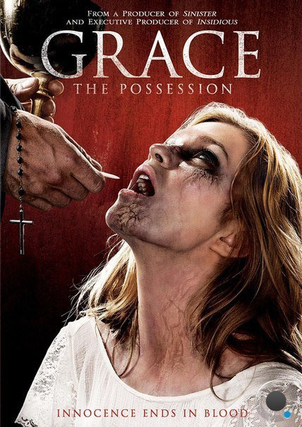 Грэйс / Grace: The Possession (2014)