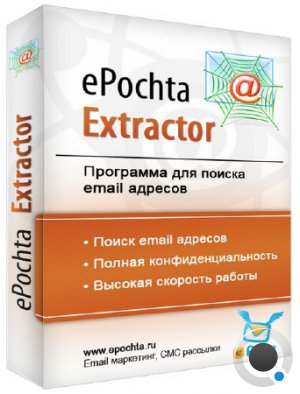 ePochta Extractor 4.44