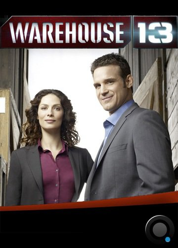 Хранилище 13 / Warehouse 13 (2009-2014)